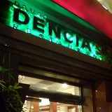 Dencias Restaurant Davao City