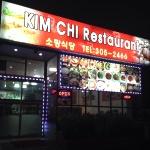 KIM CHI Restaurant