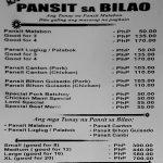 MJC's Pansit sa Bilao