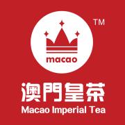 MacaoImperialTeaPH